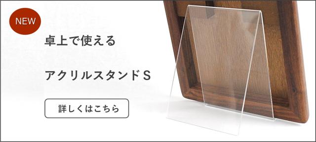 SENNOKI木枠鏡スタンド卓上ミラー