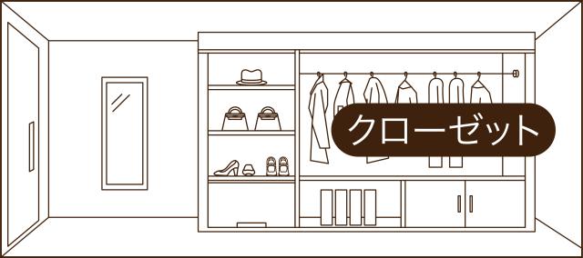 センノキ鏡おしゃれオーダーミラー日本製全身鏡大型玄関クローゼット木枠無垢天然木