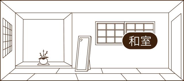 センノキ鏡おしゃれオーダーミラー日本製全身鏡大型玄関木枠無垢天然木美容室洗面和室