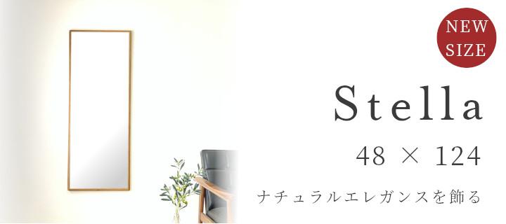 センノキSENNOKI壁掛け鏡取付おしゃれオーダーミラー日本製インスタ全身鏡大型洗面北欧セール天然木設置石膏ボード