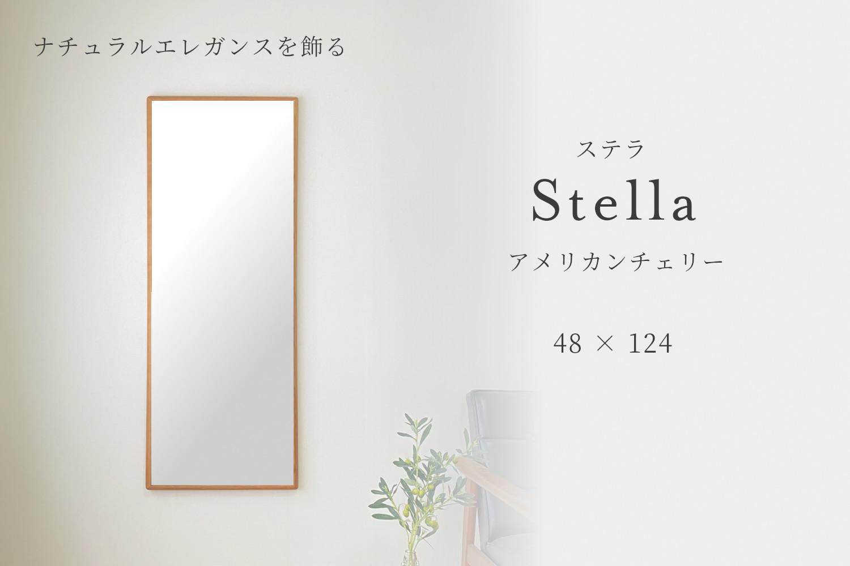 新築造作洗面台センノキSENNOKI鏡おしゃれオーダーミラー日本製インスタ全身鏡大型ダンスステラアメリカチェリー無垢
