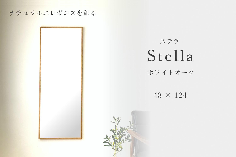 新築造作洗面台センノキSENNOKI鏡おしゃれオーダーミラー日本製インスタ全身鏡大型ダンスステラホワイトオーク無垢