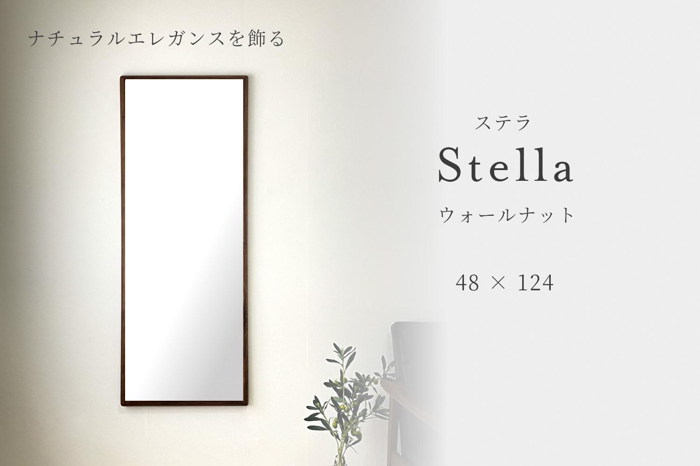 新築造作洗面台センノキSENNOKI鏡おしゃれオーダーミラー日本製インスタ全身鏡大型ダンスステラウォールナット無垢